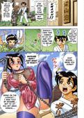 Muchi Muchi Angel 9 (History Strongest Disciple Kenichi) ibmpfgnia0od