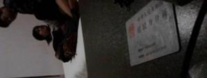 這邊是人妻开裆丝袜享受高级的快感[avi/441m]圖片的自定義alt信息;548441,730244,wbsl2009,91