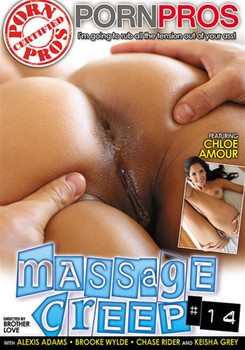 Massage Creep 14 (2014) DVDRip