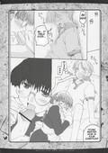 Makita Yoshiharu Hachiouji Kaipan Totsugeki Kiheitai Black Lagoon Magical Neko Maid Roberta Nyan Hentai Doujin English