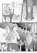 Nishiro Ui Shizu Kei Festival of Secrets Return to the Womb Himitsu no wo Matsuri Tainai Kaeri Hentai Manga Incest