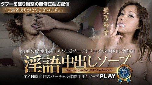 Sweet Asian pussy (only beauty) - Uncensored JAV