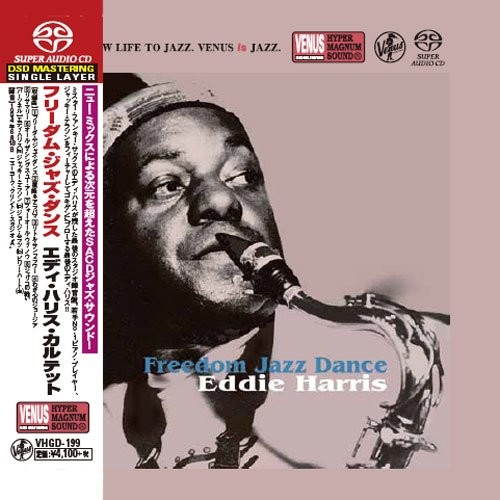Eddie Harris Quartet - Freedom Jazz Dance (1998) [2017 SACD]