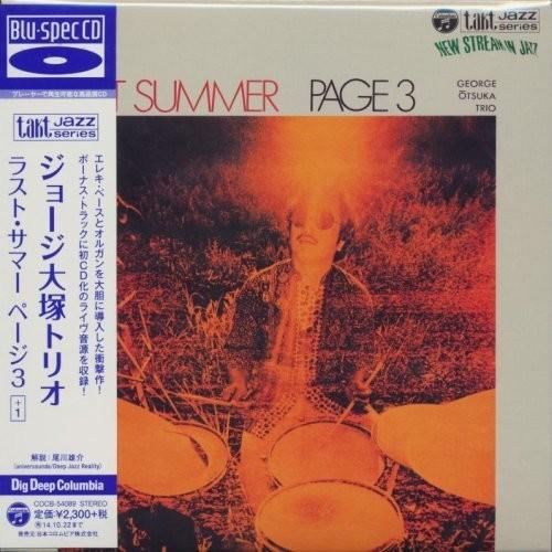 George Otsuka Trio - Last Summer - Page 3 (2014)