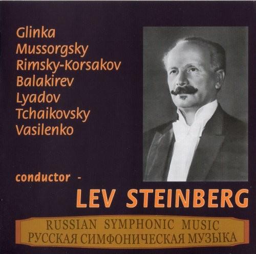Lev Steinberg - Russian Symphonic Music (2012)