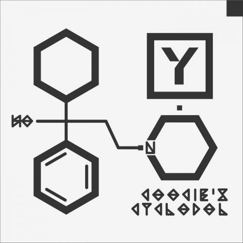 Cyclodol - Cookie's (2017)