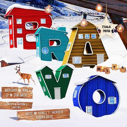 Various Artists - Bravo Hits Zima (2018)