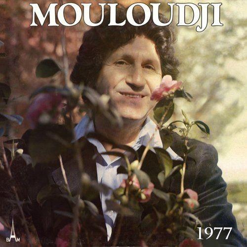 Mouloudji - Le bal du temps perdu 1977 (2015) [Hi-Res]