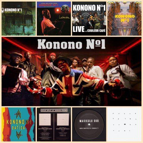Konono Nº1 - Discography (2004-2016) Full Album