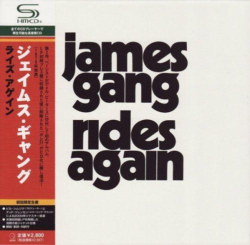 James Gang - Rides Again (Japan SHM-CD) (2009)