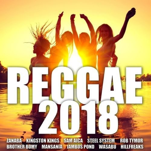 Various Artists - Reggae (2018)