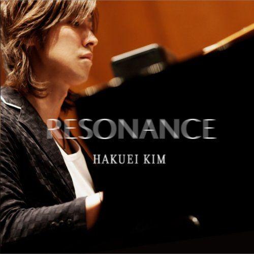 Hakuei Kim - Resonance (2018) [Hi-Res]
