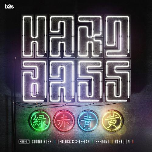 Various Artists - Hard Bass (Be Yourself Catalogue) (2018) Full Album