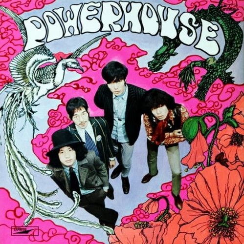 Powerhouse - Powerhouse (Reissue) (1969/2009)