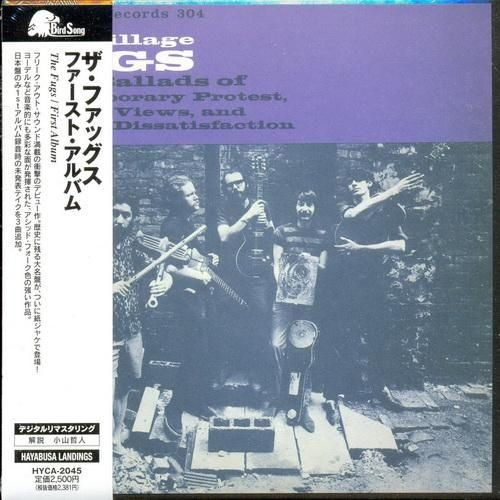 The Fugs - First Album / The Village Fugs (Japan Remastered) (1965/2011) CDRip