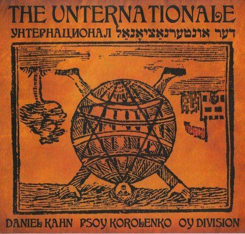 Daniel Kahn, Psoy Korolenko, Oy Division - The Unternationale (2007)