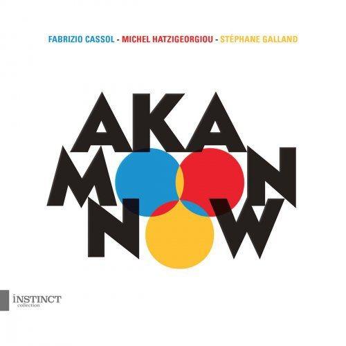 Aka Moon - Now (2018) [Hi-Res] Full Album
