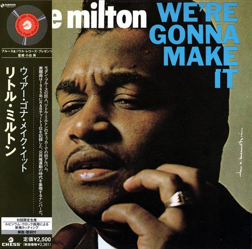 Little Milton - We're Gonna Make It (Japan Mini LP SHM-CD) (2007)