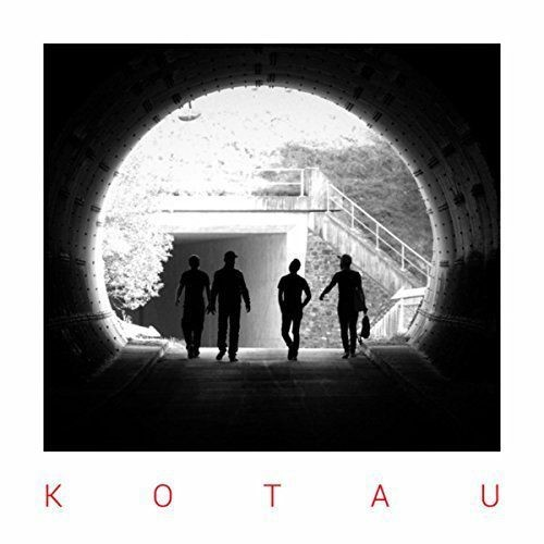 KOTAU - Gezeiten (2018) Full Album