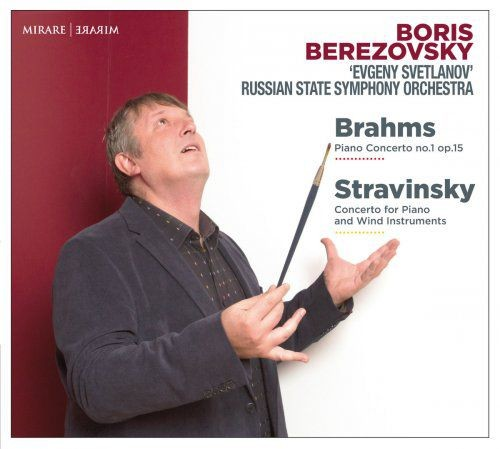 Boris Berezovsky - Brahms: Piano Concerto No. 1 (2018) [Hi-Res] Full Album