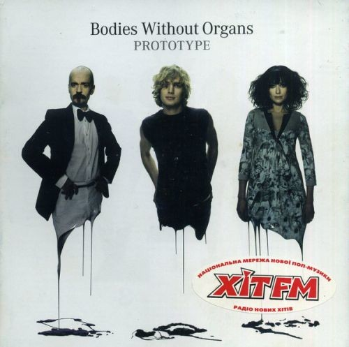 Bodies Without Organs - Prototype (2004)