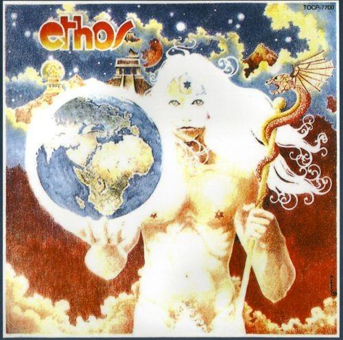 Ethos - Ardour (Reissue) (1975/1993) Full Album