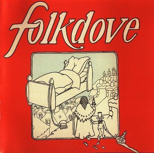 Folkdove - Folkdove (Reissue) (1975/2003) Full Album