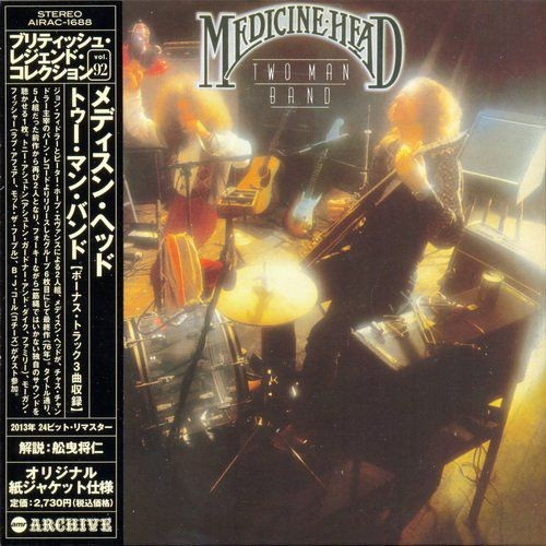 Medicine Head - Two Man Band (Reissue, Japan Remastered) (1976/2013) Full Album