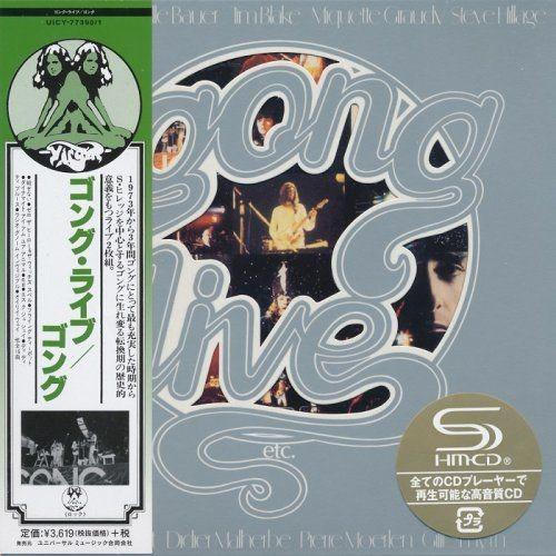 Gong - Live Etc. [Japanese Mini LP SHM-CD] (2015) Full Album