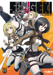PANDA-NIKU Ookuma Nekosuke Namaniku ATK Attack on Titan Shingeki No Kyojin SHINNGEKI VOLUME 01 02 03 04 Hentai English full color
