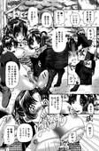 COMIC Mate 2014-04 Beastiality Hentai